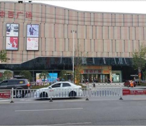 工程案例-中百广场